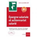 Epargne-salariale-et-actionnariat-salarie.jpg
